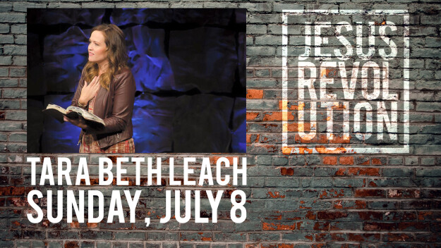 Guest Speaker: Tara Beth Leach